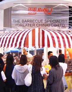 Hofex 2009, Hong Kong