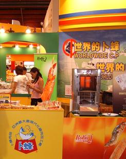 Foodtech Taipei 2005, Taiwan