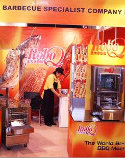 Hofex 2005, Hong Kong