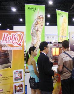 World of Food 2005, Bangkok
